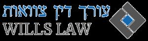 מחיר עורך דין ירושה מומלץ בפתח תקווה